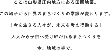yd_text